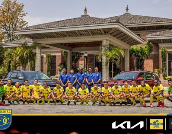 नेपाल सुपर लिगमा धनगढी फुटबल क्लबसँग किया नेपालको साझेदारी