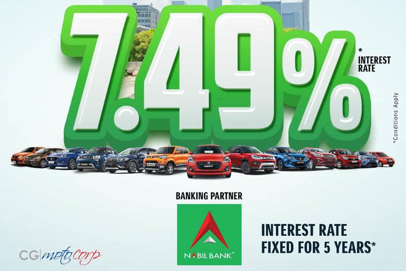 सुजुकी कार अब ७.४९ प्रतिशत ब्याजदरमा किन्न पाइने, नबिल बैंकले फाइनान्सिङ गर्ने