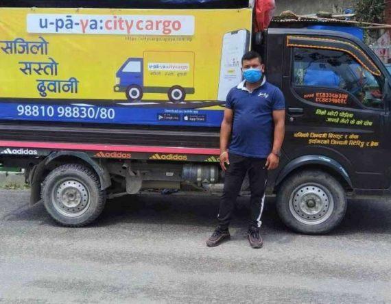 निशुल्क अक्सिजन डेलिभरी सेवाको लागि उपाय सिटी कार्गो