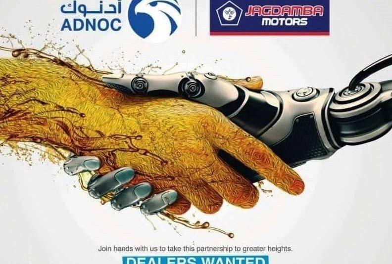 नेपाल भित्रियो यूएईको लोकप्रिय लुब्रिकेन्ट एडनक, जगदम्बा मोटर्स बन्यो आधिकारिक वितरक