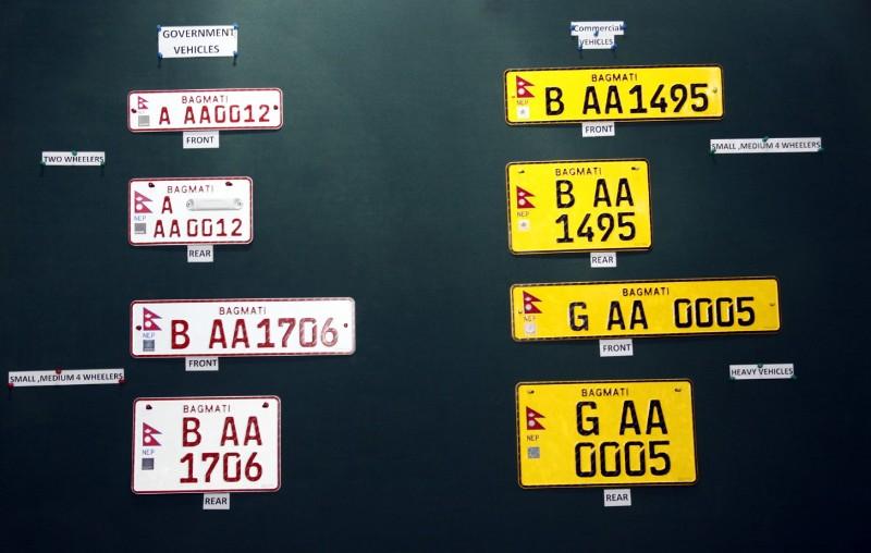 साउन १ देखि सबै गाडी र मोटरसाइकलमा इम्बोस्ड नम्बर प्लेट अनिवार्य राखिने