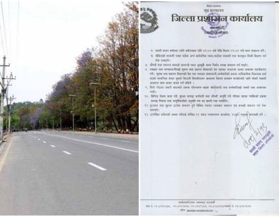 काठमाडौं उपत्यकामा विहान ९ बजेसम्म वर्कसप खुल्ने