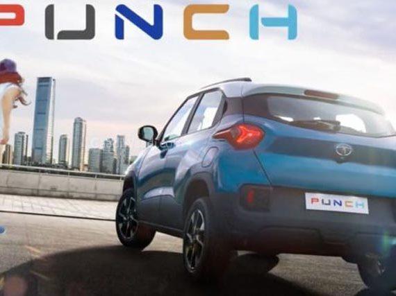 भविष्यमा सबैभन्दा सस्तो इलेक्ट्रिक कार बन्न सक्छ टाटा पन्च